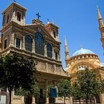 Church of Saint George Maronite and Mohammad Al-Amin Mosque in Downtown Beirut