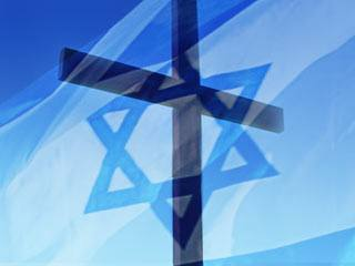 Israel and the Cross