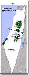 Palestine 2000 (?)