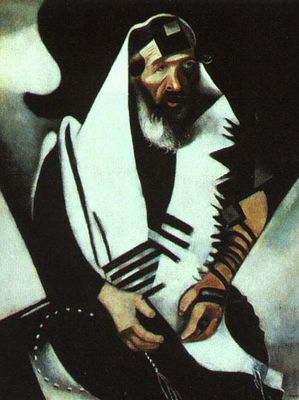 Chagall - The Praying Jew