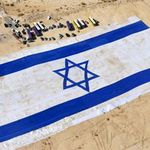 World's largest Israeli flag (near Masada)